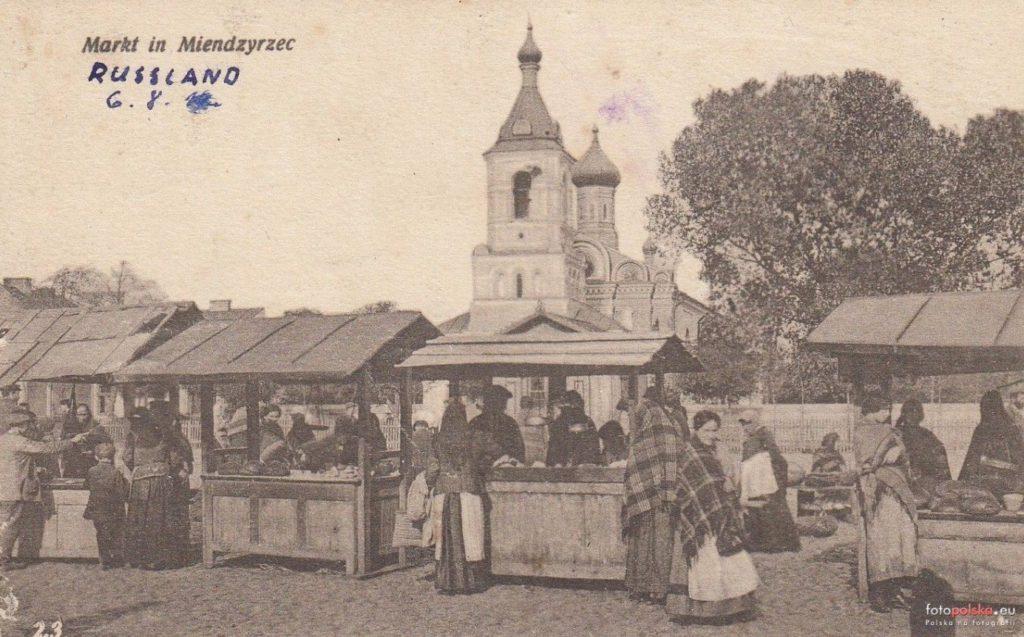 Międzyrzec Podlaski – births, marriages and deaths of Jews in 1907